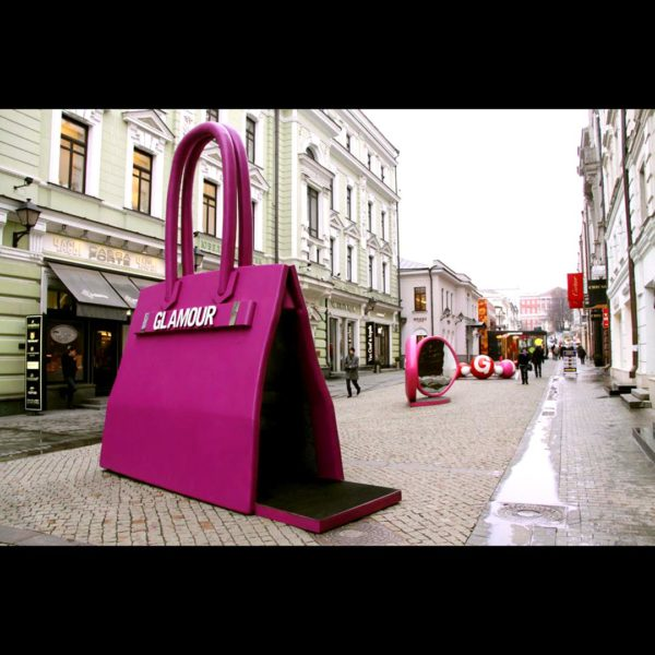Glamour Awards Set Design Nina Kobiashvili